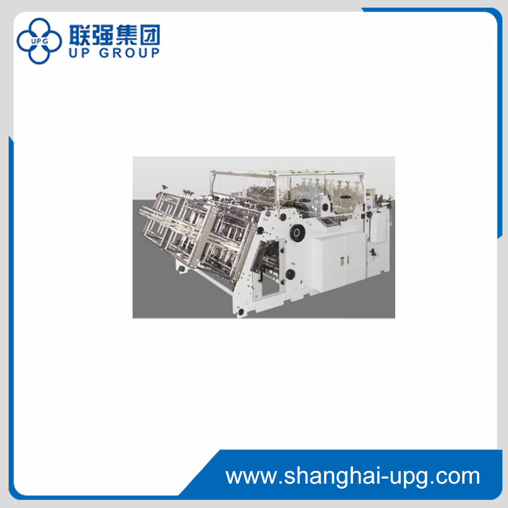 LQL1350/3-A 1560/4-A Carton Erecting Machine