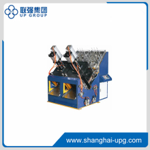 LQZP-D Automatic paper plate forming machine