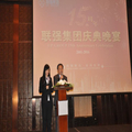 the 15th anniversary gala dinner of UP Group was held at the Pudong Kerry Hotel