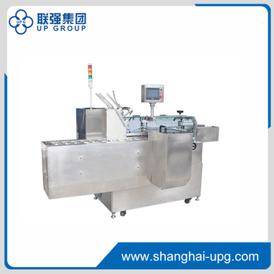 LQ Automatic Box Packing Machine