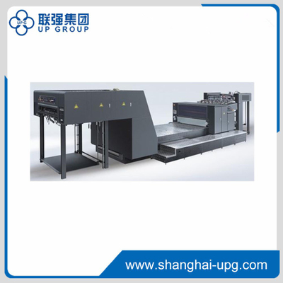SGJ-UV 1100/1300 Series Full Automatic UV Spot Coating Machine