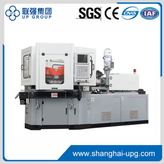 ZHIBM50H Injection Blow Molding Machine