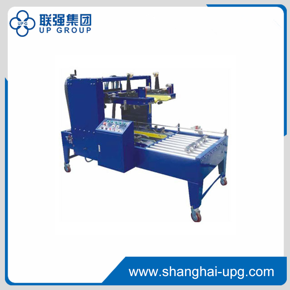 Up-down-left-right Edge Bottom Carton Sealing Machine