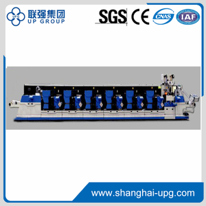 LQJDO330-Series Modular Offset Printing Machine