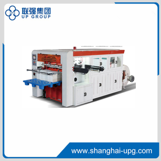 LQPY-950/1100/1200/1300 Series High Speed Roll Die-Cutting Machine