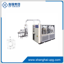 LQ1250S Paper Bowl Making Machine