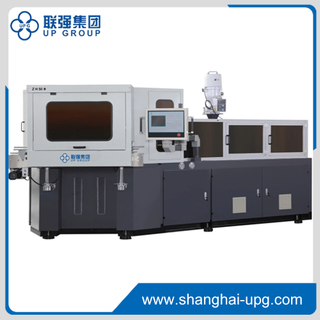 ZH50H Injection Blow Molding Machine