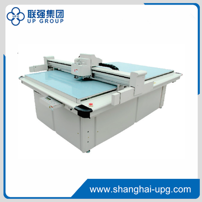 LQP70 series flatbed digital cutter