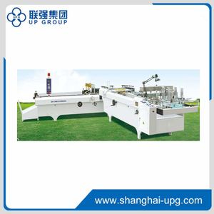 LQ-ZH-700C Automatic Shoe Box Pasting Machine