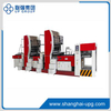 LQ-HYP45B-Ⅱ Metal Sheet Two-color Offset Printing Machine