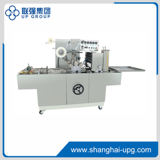 LQBTB-350 Box Overwrapping Machine