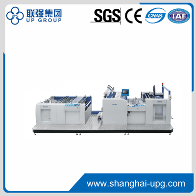 LQSW-1050B Fully Automatic Double sided Laminator