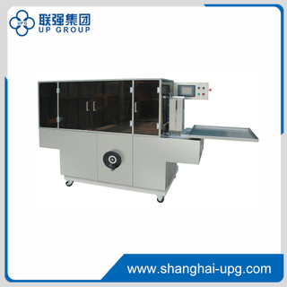 LQ-BTB-300D Cellophane Wrapping Machine