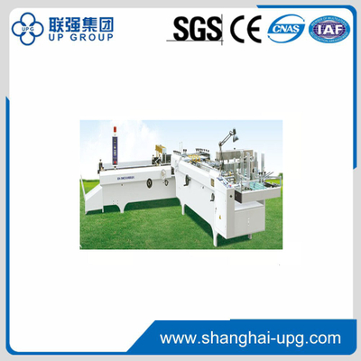 LQ-XH-700C/D Automatic Shoe Box Pasting Machine
