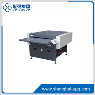SZ-PPR Series Printed Plate Preserve Machine
