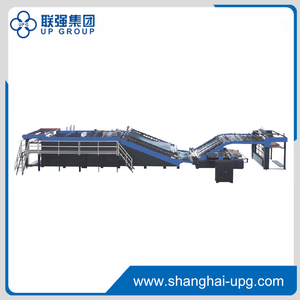 LQYC1450-B Automatic High Speed Laminating Machine