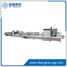 Folder Gluer Inspection Machine