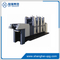 LQIN-524 Four Color Offset Press