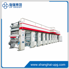 LQYJ Series Flexo Printing Machine