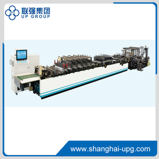 ZHP-600C High Speed Stand-up Pouch Making Machine With Zipper