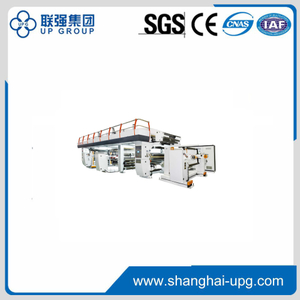 Medium Speed Dry Laminating Machine