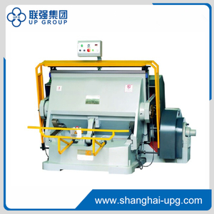 ML-1300/1400/1500 Type Flat Press Creasing Die Cutting Machine