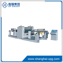 LQH Series Roller to Roller to Embossing Machine