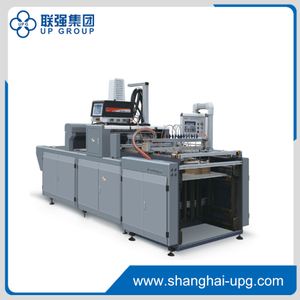 ZH-400 automatic book case forming machine