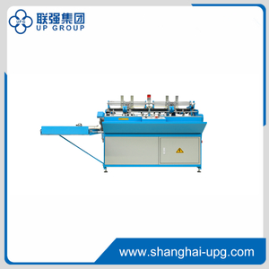 ZY440-A(B) Automatic blocking machine