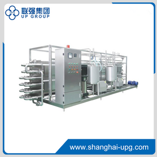 Pipe Sterilization Equipment