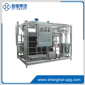 LQ Plate Type Sterilization Equipment