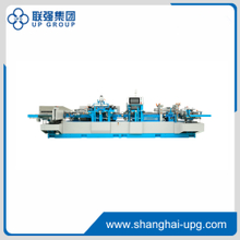 GLK320-L High speed book flapping machine