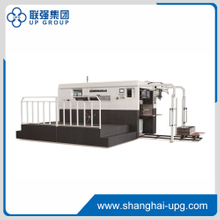 MS-S Series of 1300/1450 Digitalized Automatic Die-cutting and Creasing Machine