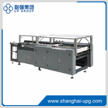 LQSFM-600 Four side covering machine