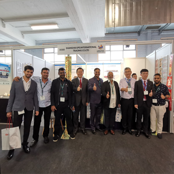 Shanghai UPG in Label Expo 2019