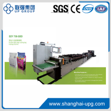 SDY-700SBD no stop double out square bottom bag making machine