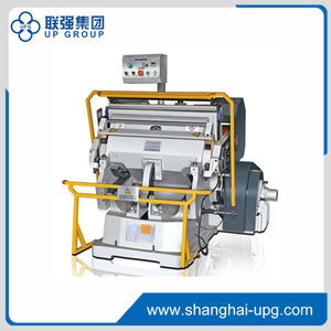 ML-203 Type Flat Press Creasing Die Cutting Machine