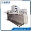 Antelope I High-speed Inspection Machine for Label