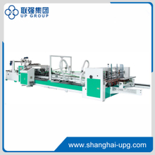 JW-1800/2400/2800 Automatic Folder Glue Machine