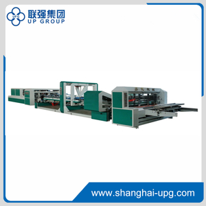 LQ-2400B Automatic Folder Glue Machine