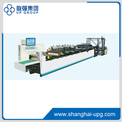 ZHP-600B Automatic High Speed Pouch Making Machine