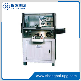 LQ Electrical Embossing & Cutting Machine