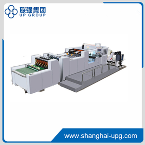 LQPY-950s/1100s/1200s/1300s Automatic Full-Stripping Roll Die Cutting Machine