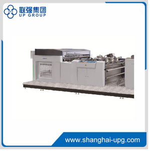LQT-1080 Intelligent Auto hot knife laminator