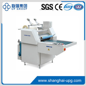 LQ-YDFM-920A Manual Oil Heating Laminator