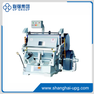 ML-1100/1200 Type Flat Press Creasing Die Cutting Machine
