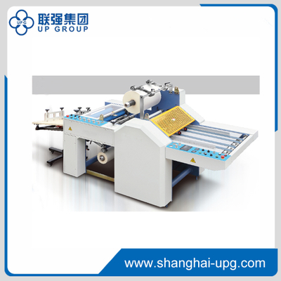 LQSFML-520B Semi-auto Double Side Laminating Machine