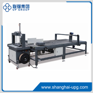 LQJDB-1000A Full Automatic Double-hand Paper Box Strapping