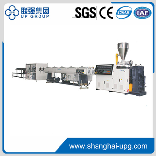 PE/PP/PVC Single-wall/Double-wall Corrugated Pipe Extrusion Line