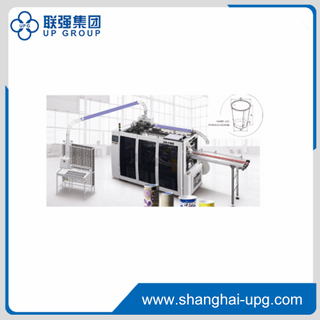 LQ118S High Speed Intelligent Paper Cup Forming Machine